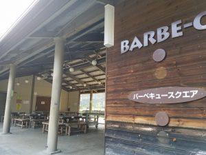 三つ峠グリーンセンター_BBQ場