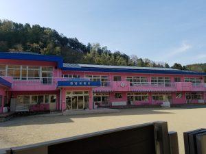 西桂町保育所