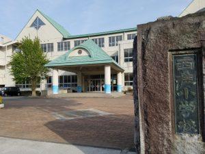 西桂町立西桂小学校