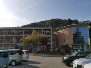 西桂町立西桂中学校